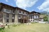 Thumb_national_library_and_archives__bhutan__2014-05-14
