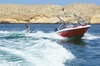 Thumb_shangri-la-resort-and-spa-oman-wake-boarding