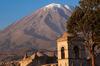 Thumb_peru_casa-andina-arequipa-hotel-arequipa-hoteles-arequipa-alojamiento-arequipa-turismo-arequipa-viajes-arequipa-volcan-misti-misti-yanahuara