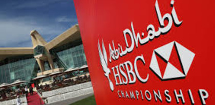 Preview_hsbc_abu_dhabi_1
